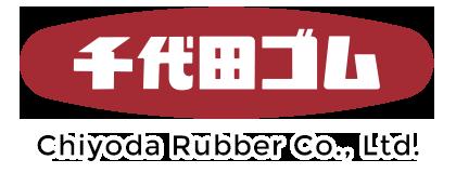 Chiyoda Rubber
