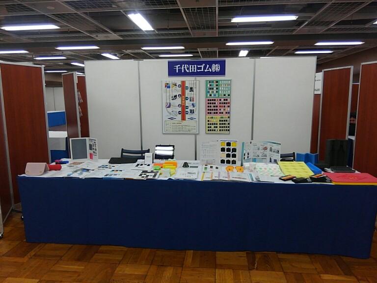 exhibit2018-01