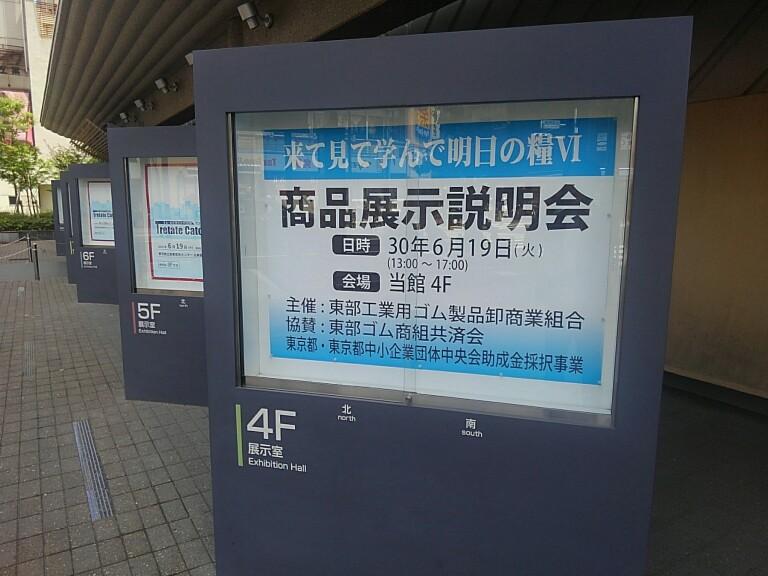 exhibit2018-02